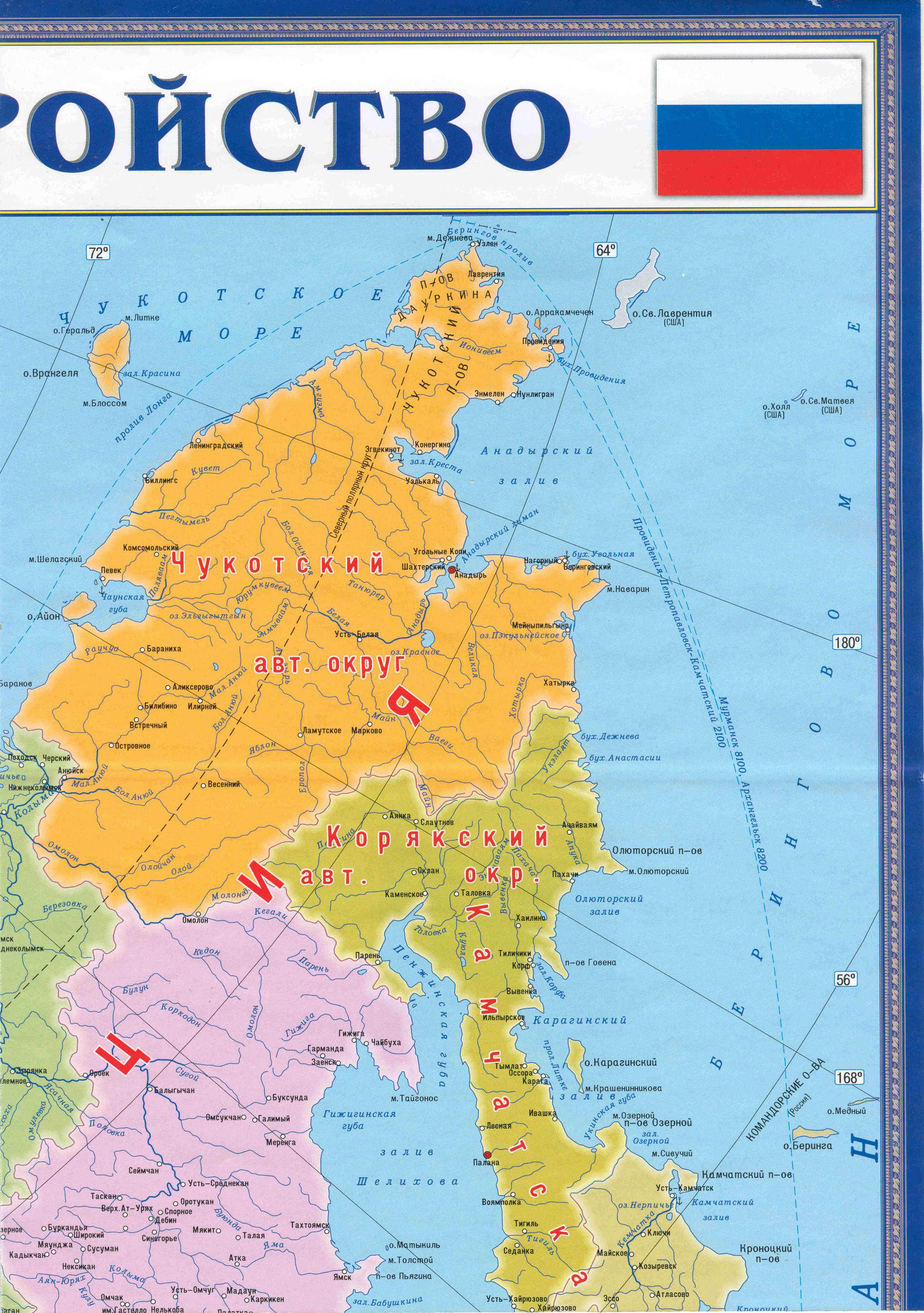Карта регионов россии карта россии