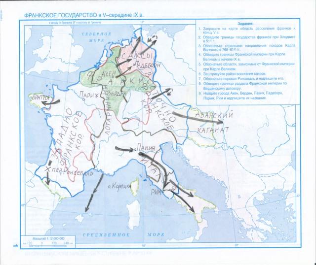 Контурная карта гдз по истории