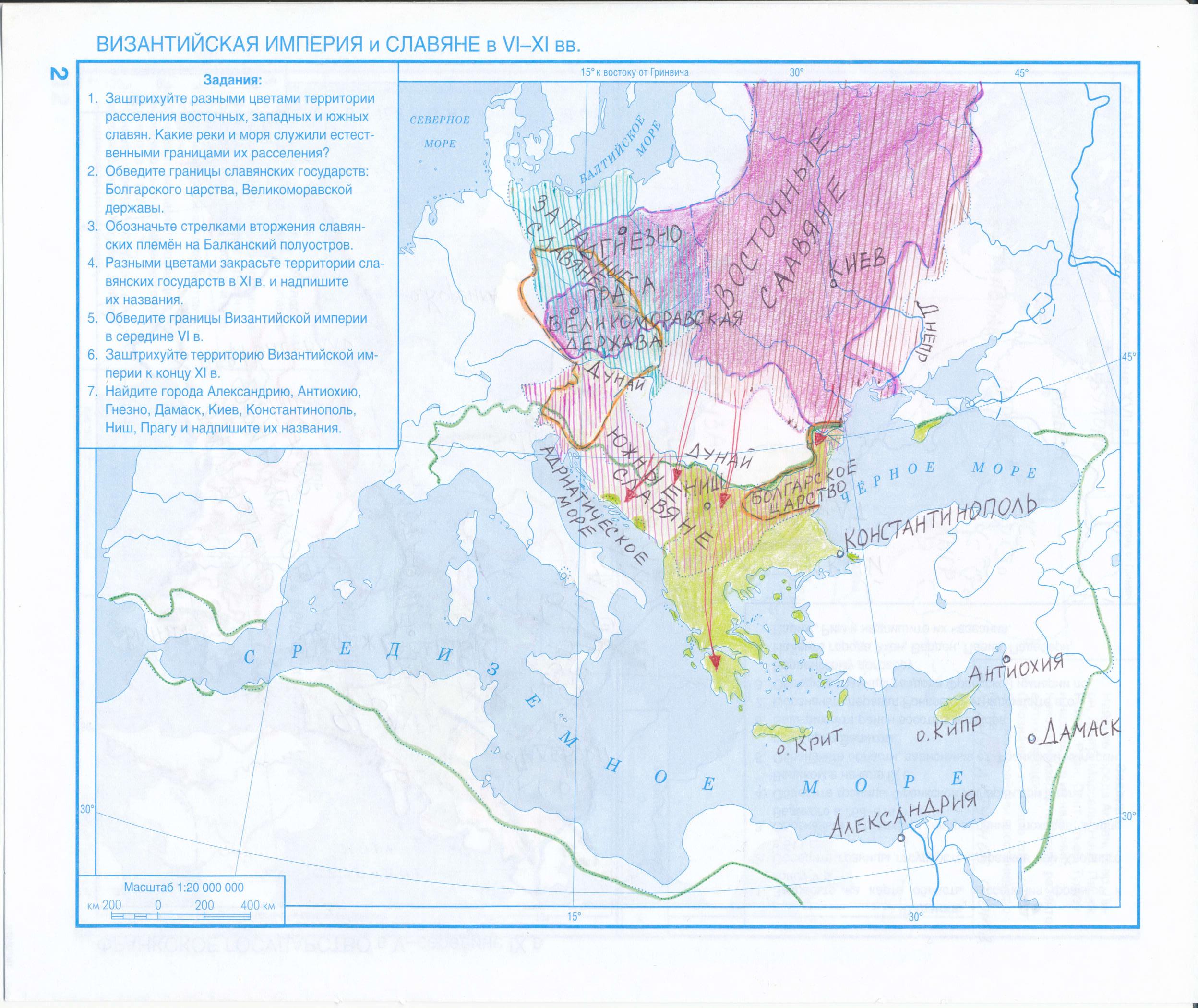 решебник по истории по контурным картам история средних веков фгос