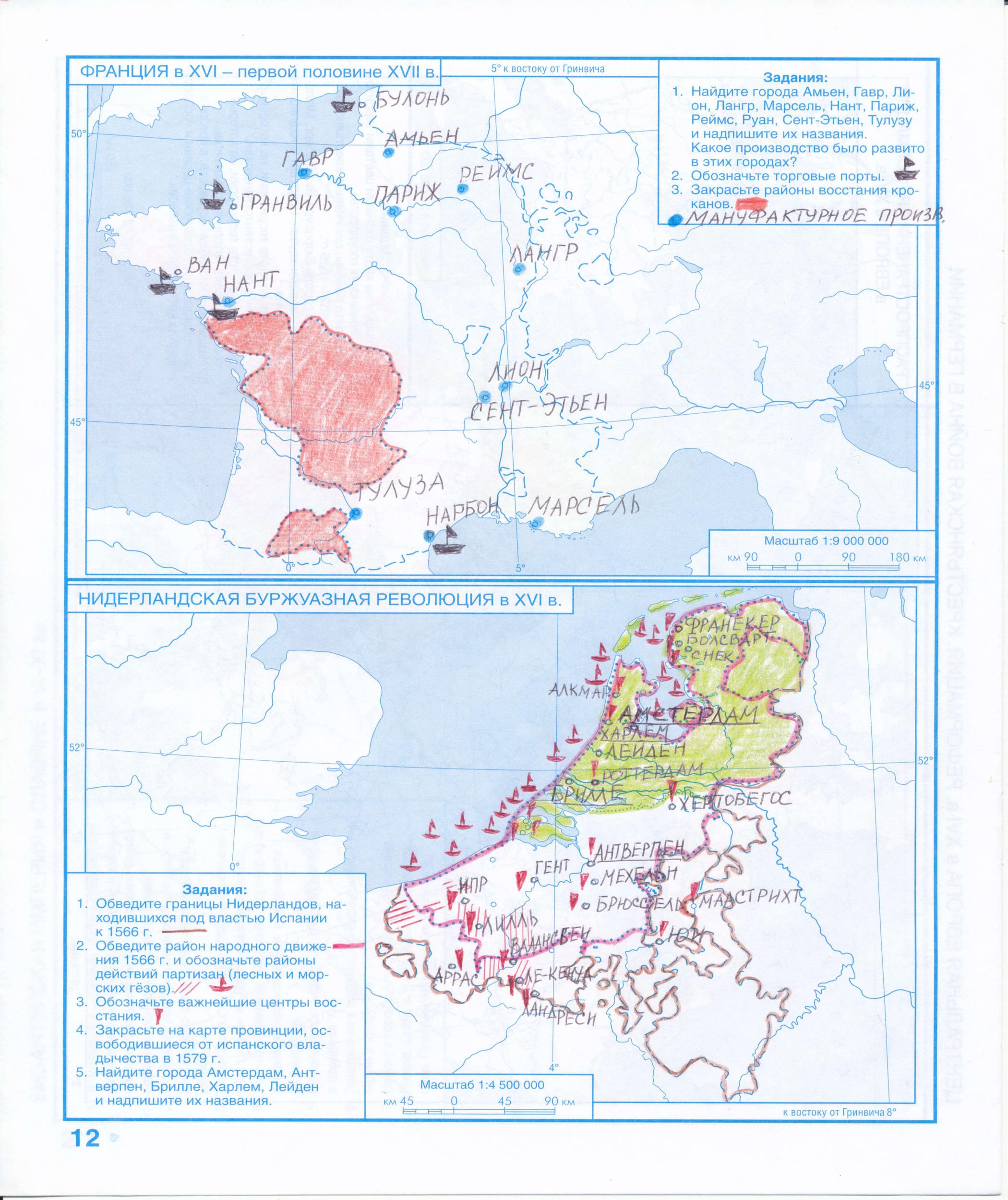 по 7 истории средневековье гдз контурные класс карты