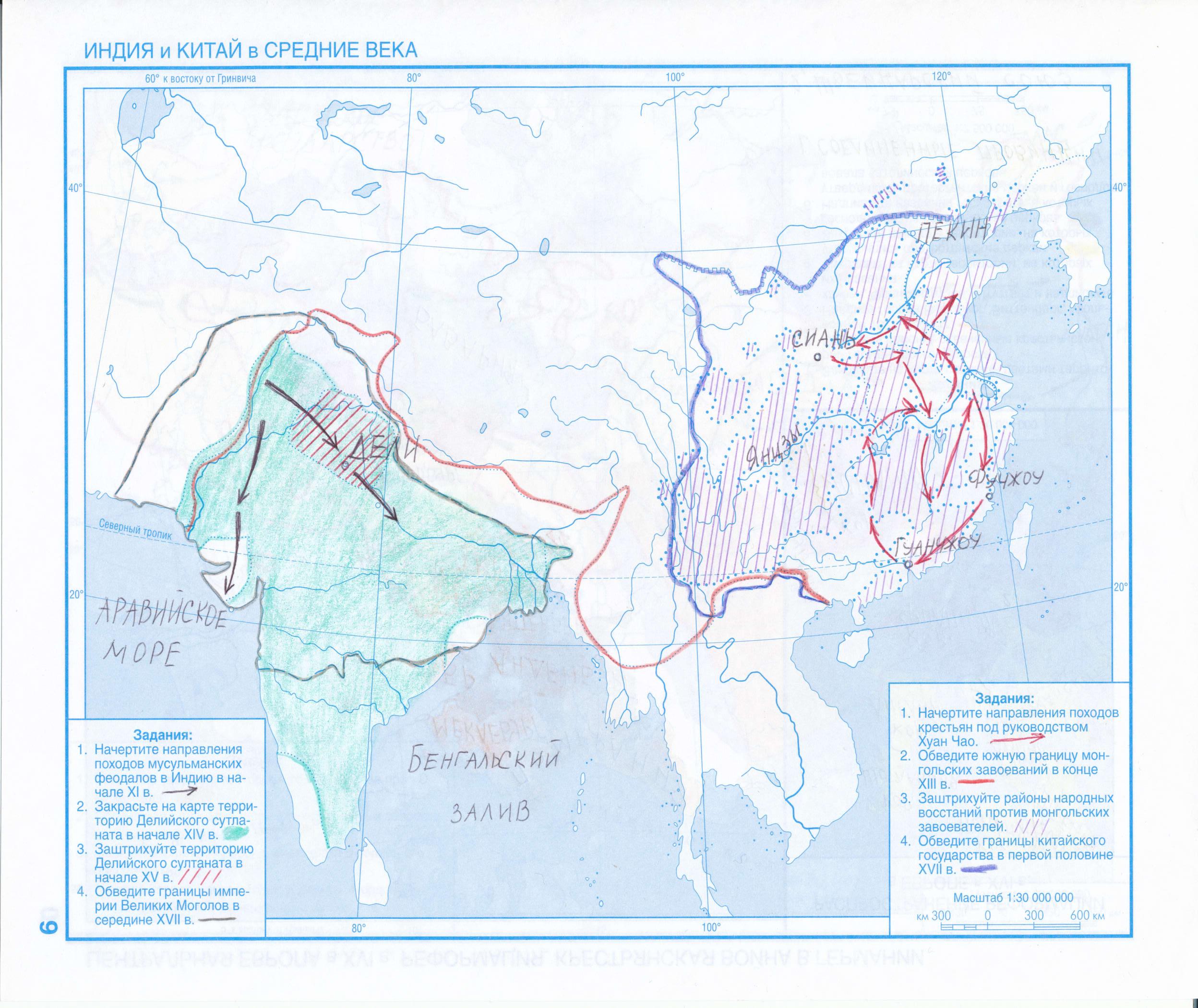 История всемирная гдз карты контурные 6 класс