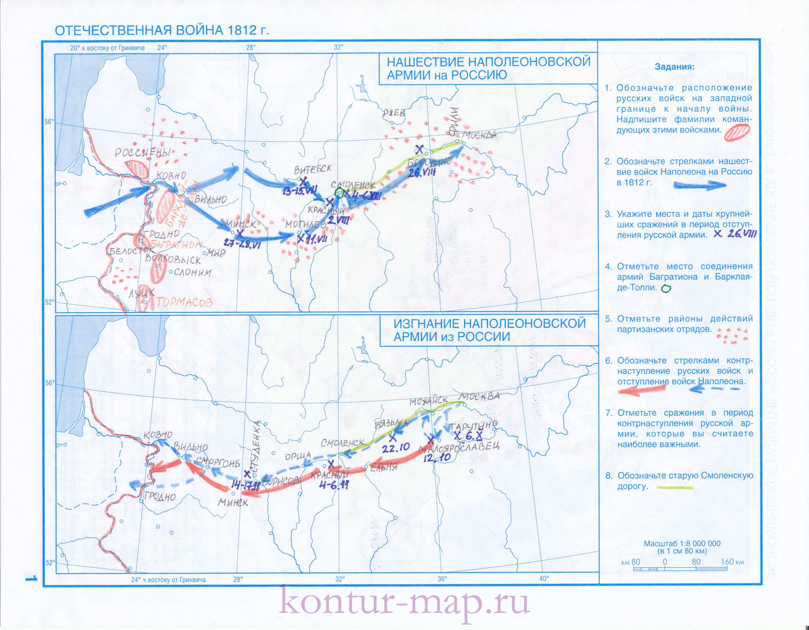 19 по 8 век гдз история контурные карты класс отечественная истории