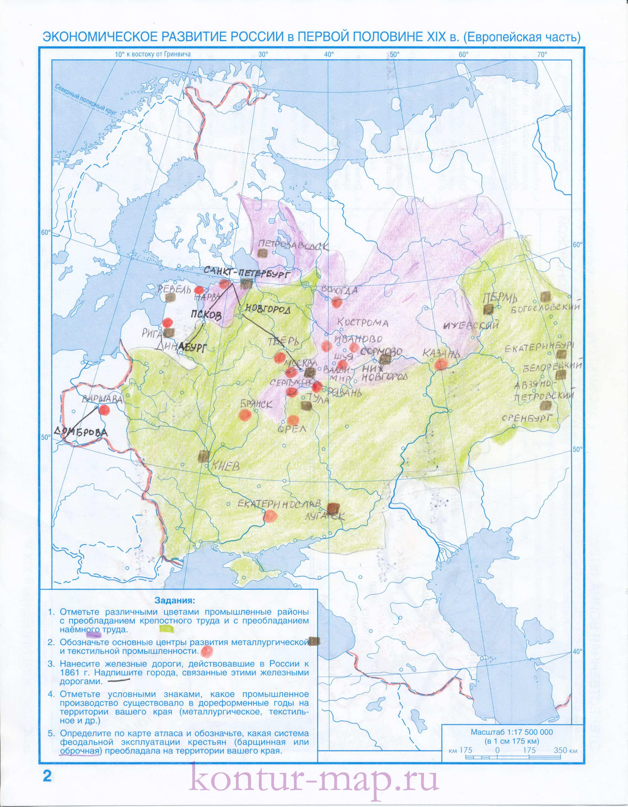 Контурной россии по решебник истории класс карте к 8
