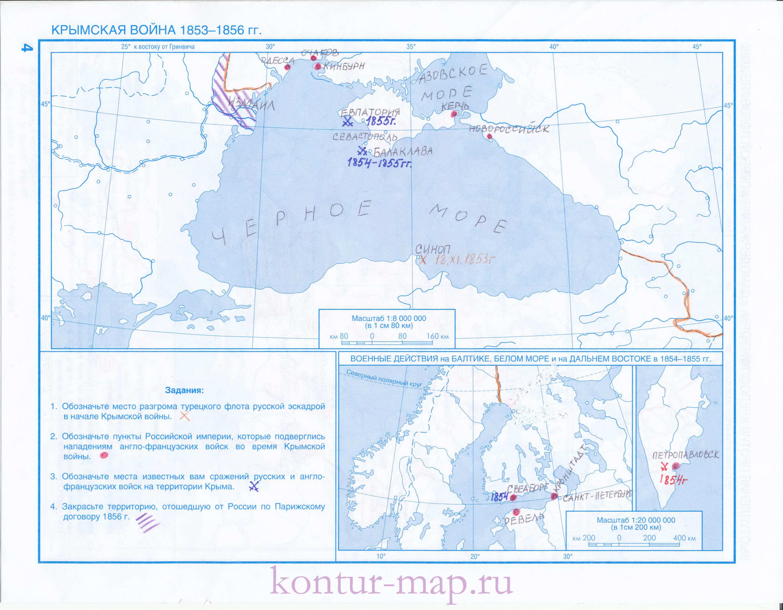 Война карта гдз крымская