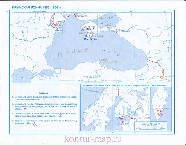 Готовая контурная карта по истории 8 класс северная война