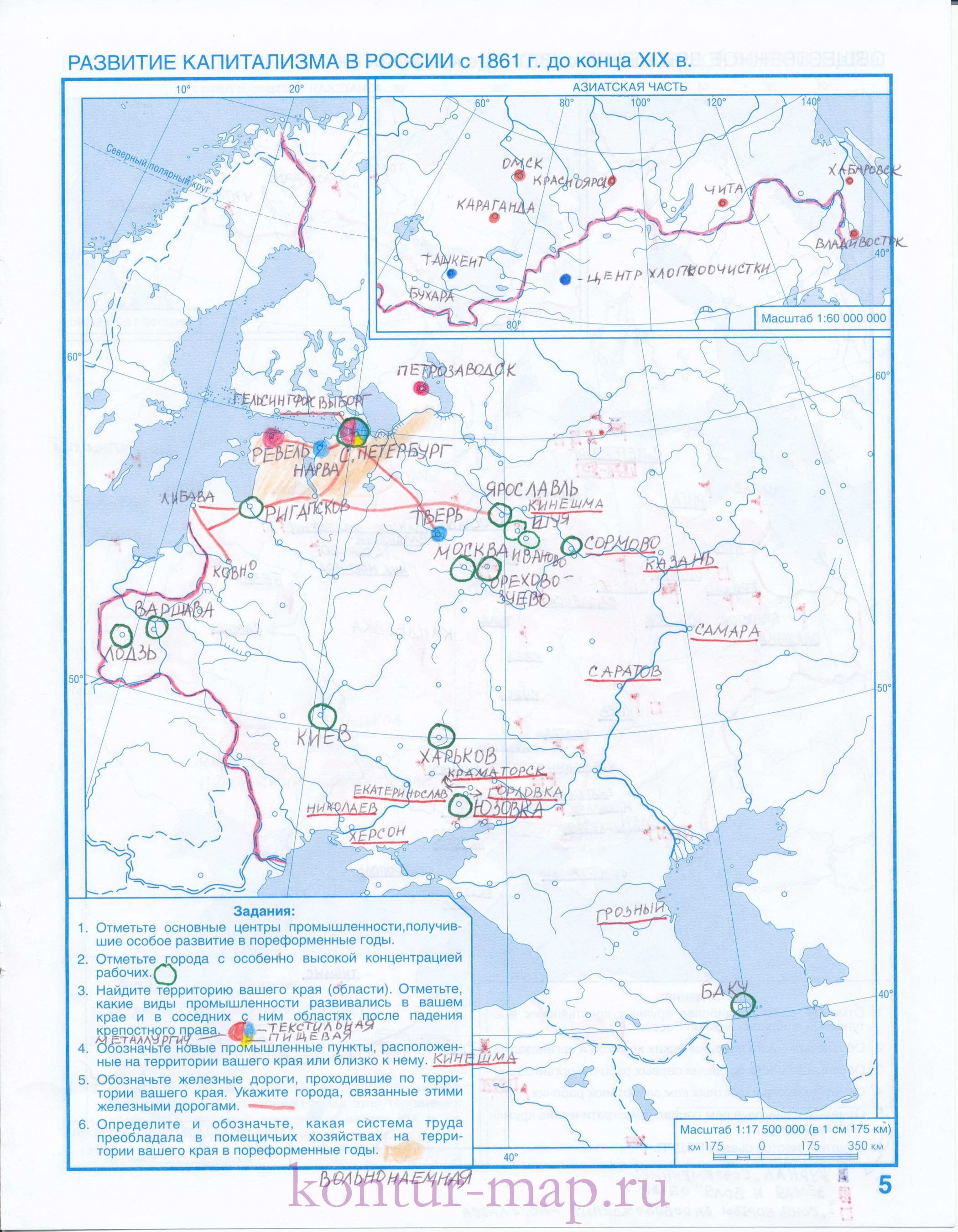 Гдз контурные карты 7 класс география кузнецов