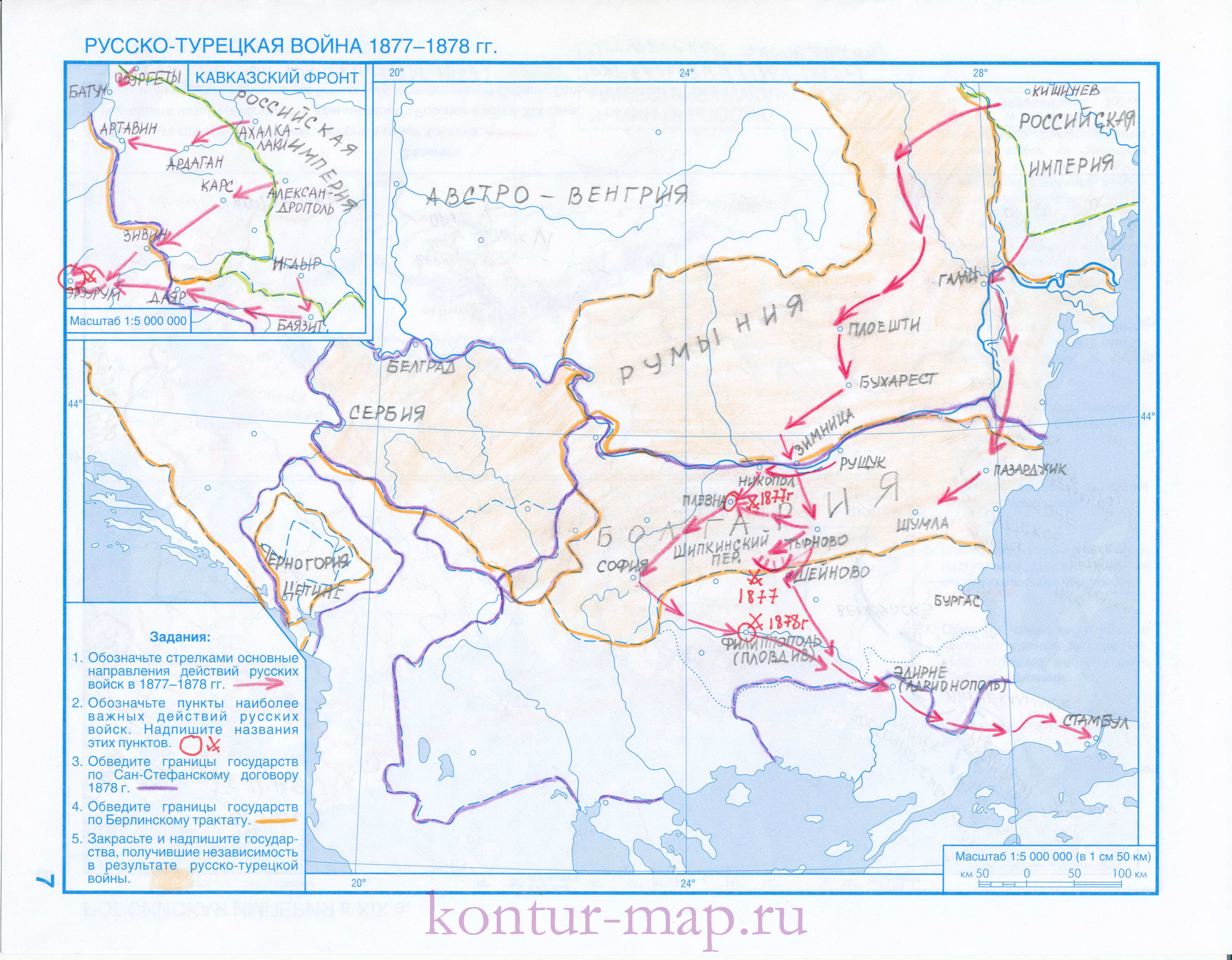 К карте россии 8 контурной по класс истории решебник