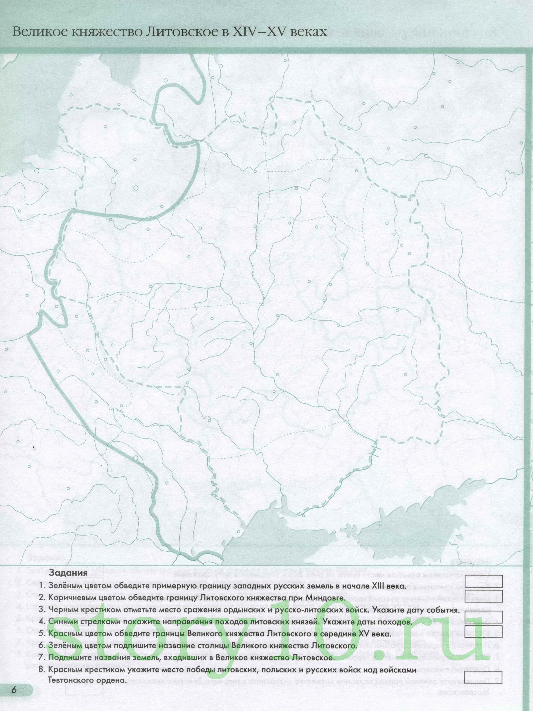 Контурная карта по истории для 6 класс