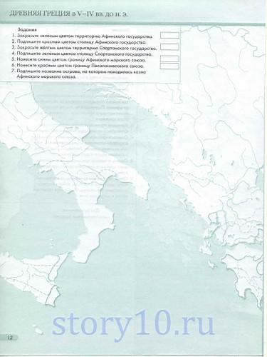 Эры контурная карта древней греции