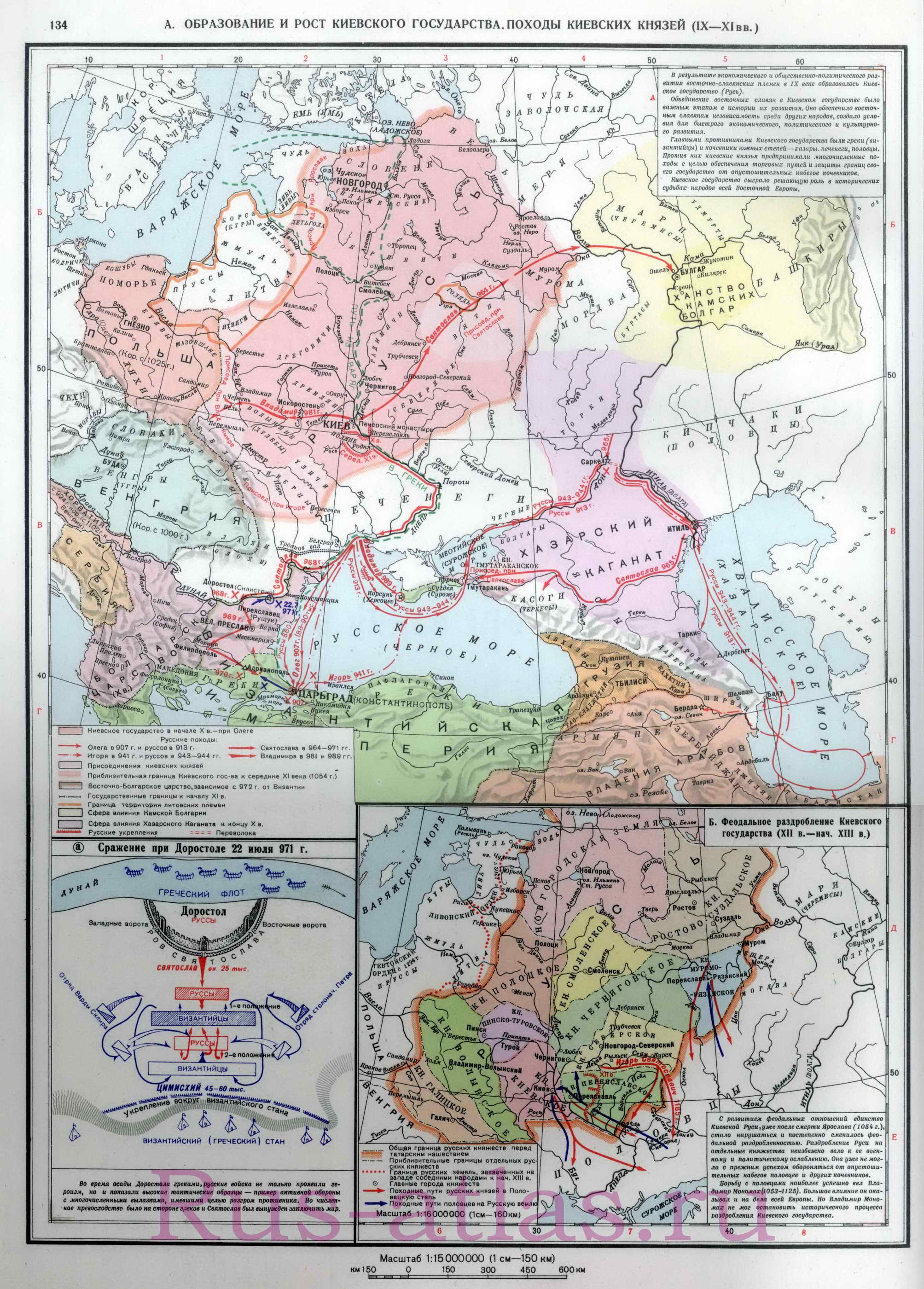 Детальная карта Киевской Руси - походы князей Киевской Руси в 9-11 веках.