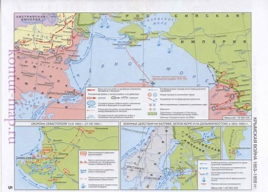 Гдз Контурные Карты История 8