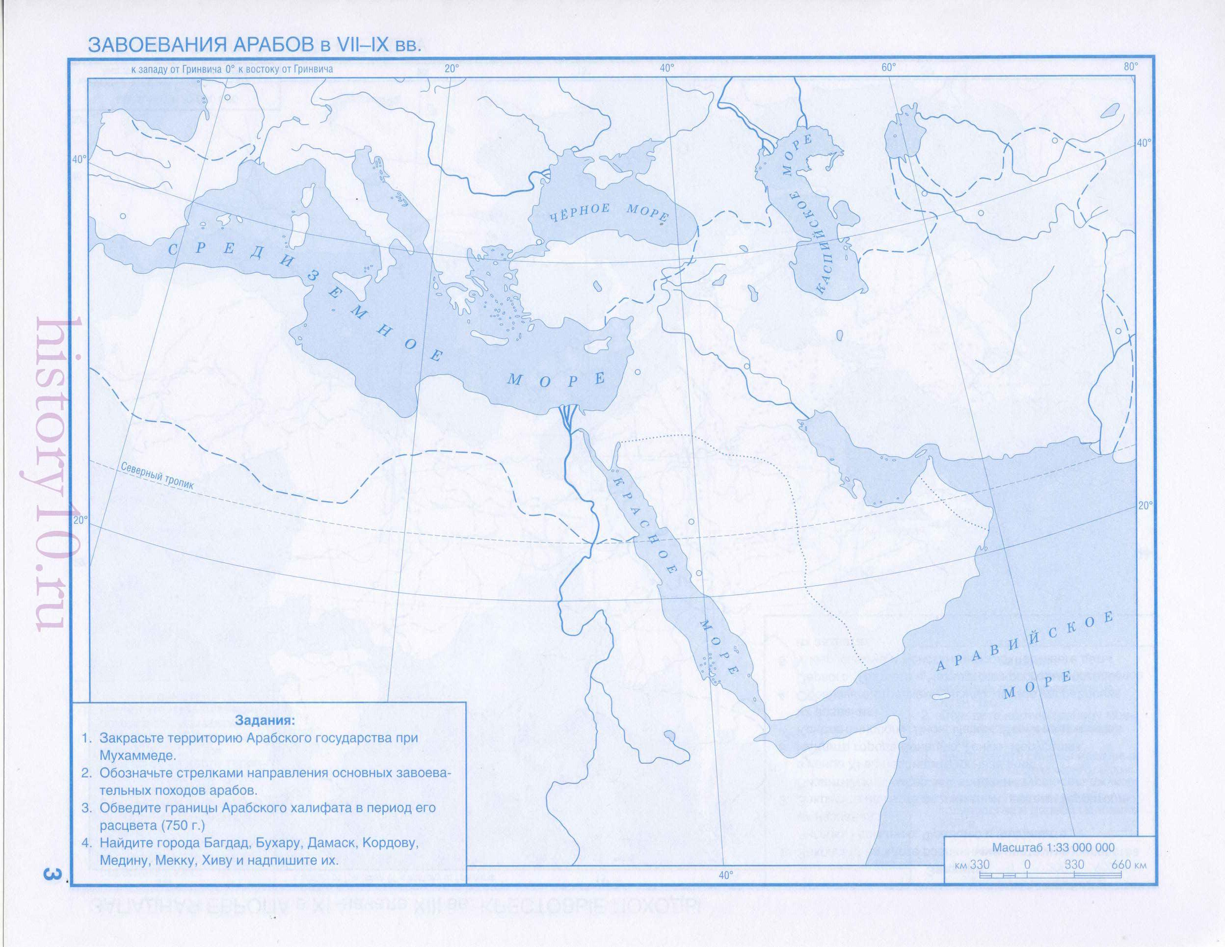 Карты истории средней контурные школы по для гдз