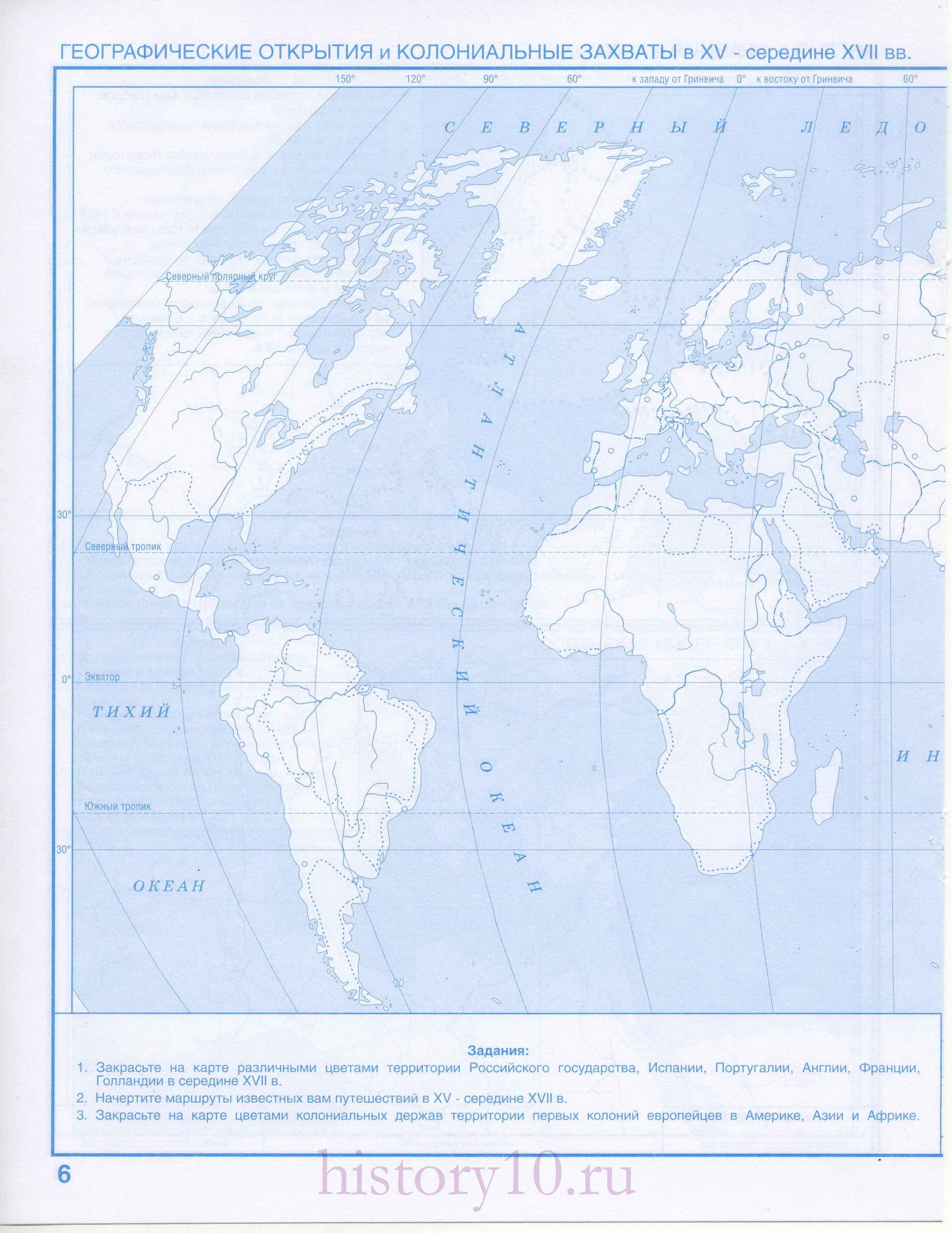 решебник по истории 8 класс контурная карта белкартография utjuhfabxtcrbt jnrhsnbz