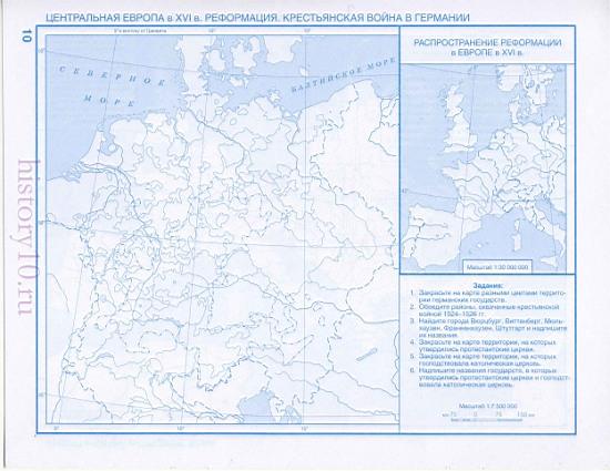 В центральной европе контурная карта
