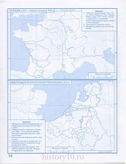Контурная карта по истории 7 класса