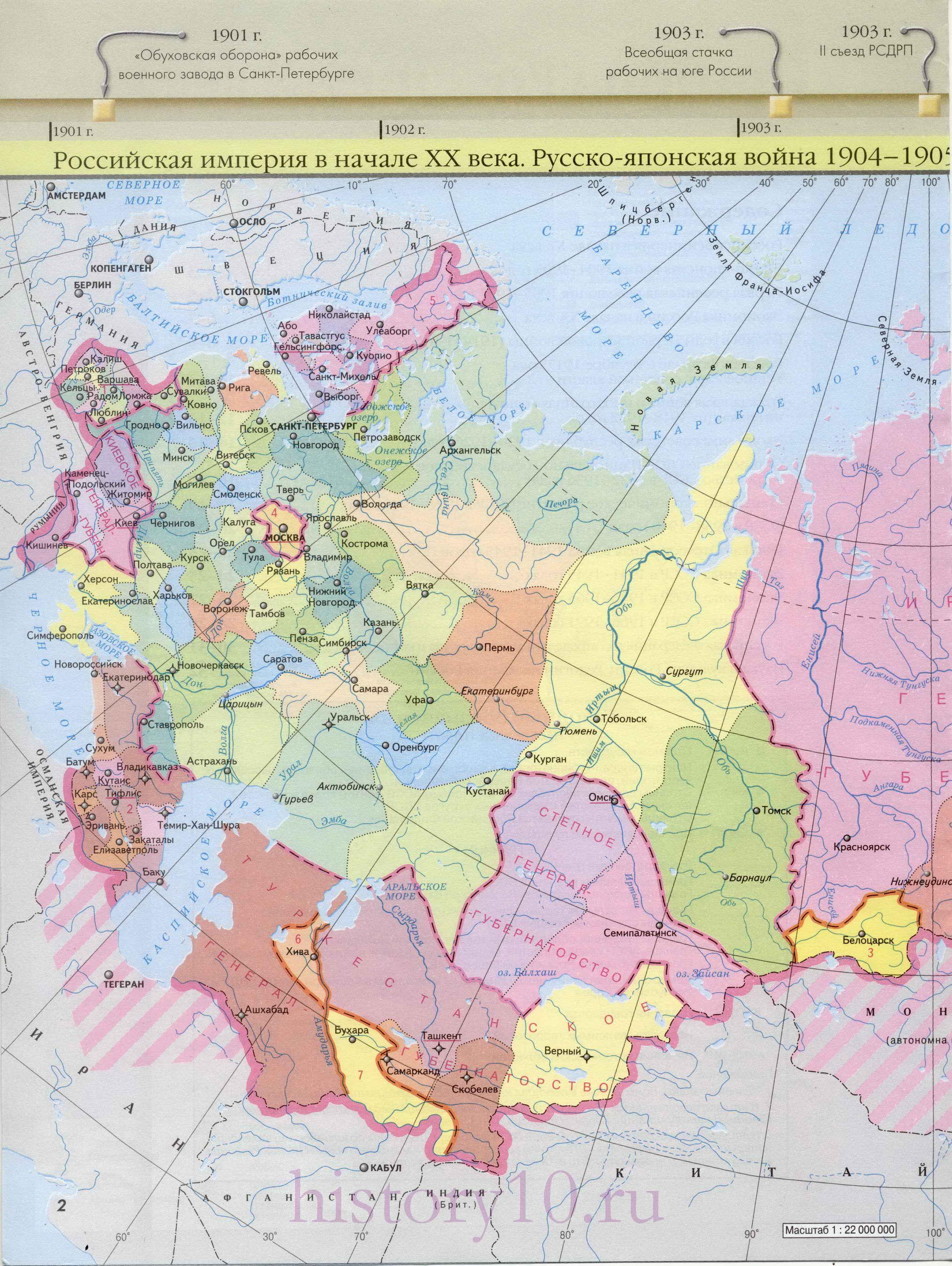 Империя в начале 20 века карта