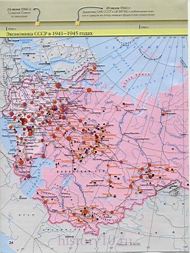 Гдз По Истории Контурные Карты