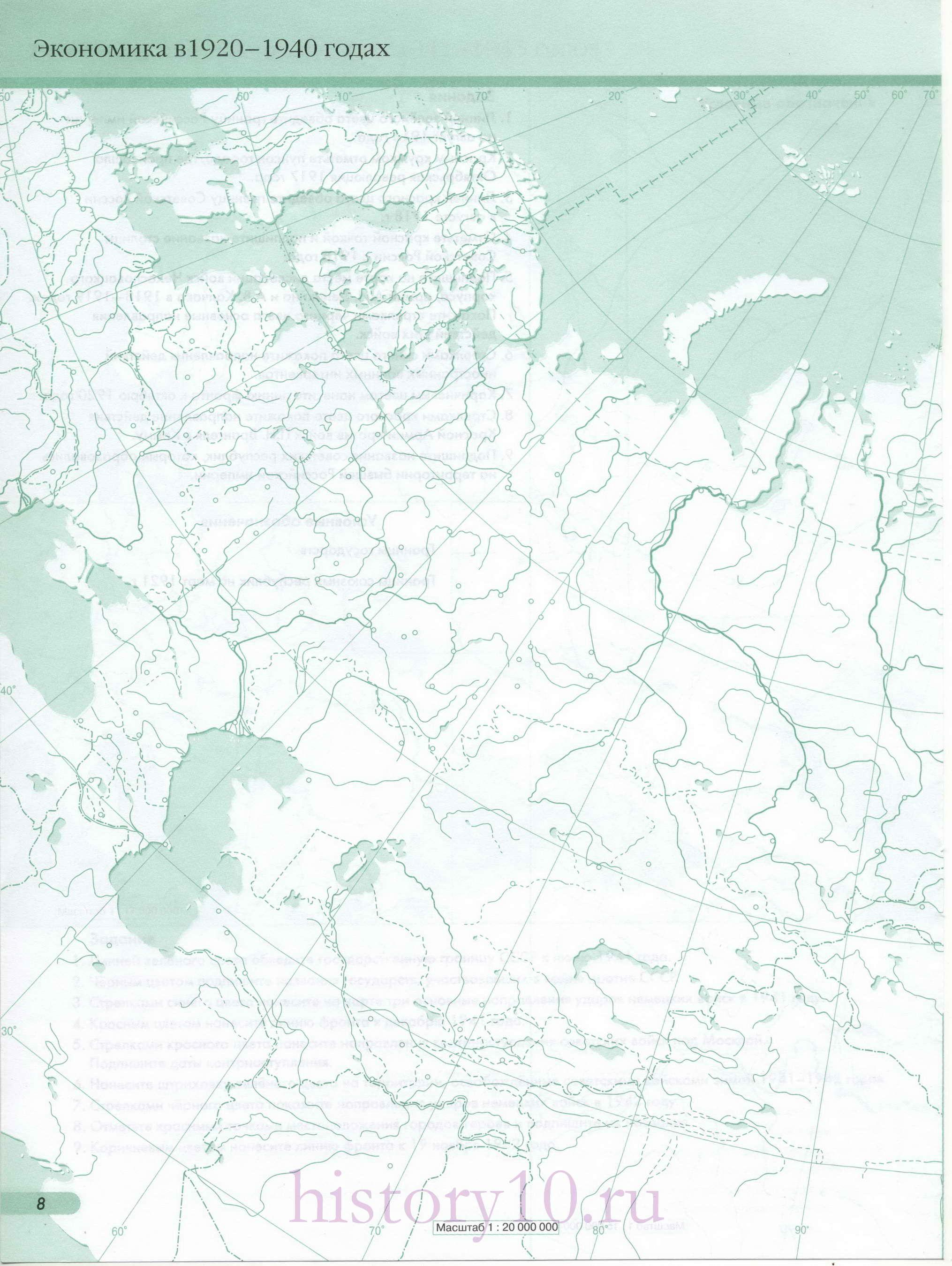 Контурная карта ссср контурная карта